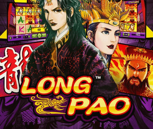 Long Pao logo review
