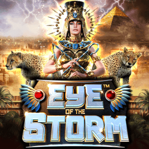 Eye Of The Storm side logo review