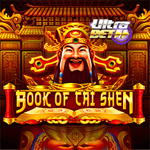Book Of Cai Shen logo review